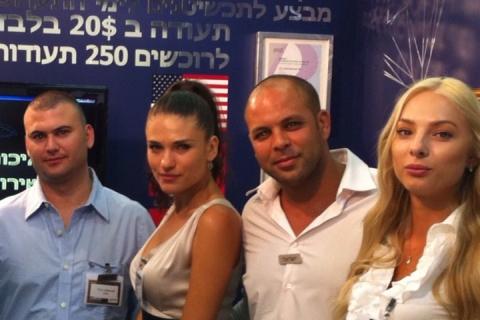 Diamond Show, 2009 TEL AVIV